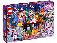 Lego Friends -  Новогодний календарь (LEGO Friends Advent Calendar), 6+ (41382)