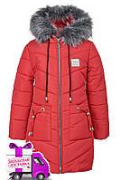 Зимняя удлиненная куртка на девочку на овчине курточка детская зима 8-11 лет красная