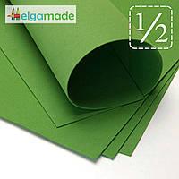 Фоамиран ТЕМНО-ЗЕЛЕНЫЙ, 1/2 листа, 30x70 см, 0.8-1.2 мм, Иран, фото 1