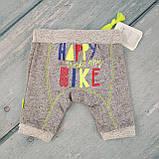 Дитячі штани саруели / гареми для хлопчика, р. 68, фото 2