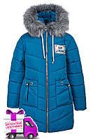 Зимняя удлиненная куртка на девочку на овчине курточка детская зима 8-11 лет голубая