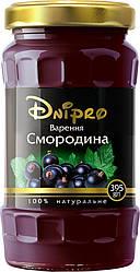 Варення Dnipro Смородина 395 г