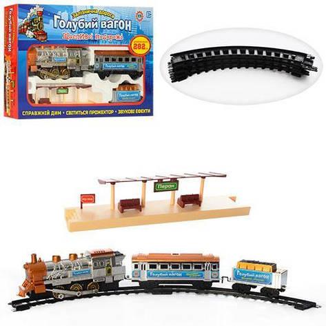 Железная дорога игра Голубой вагон, муз, свет, дым, длина путей 282см, фото 2