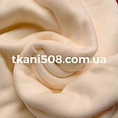 Ткань Флис (Молочный)