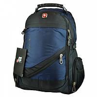 Стильный Рюкзак SWISS BAG 8810 Синий