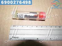 Распылитель дизель (производство  Bosch)  0 433 175 342