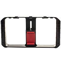 Ручной стабилизатор Ulanzi U-Rig Pro Риг для смартфона Черный (3061-8799)