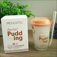 Маска-пудинг для лица MENGKOU Coconut Facial Pudding Кокосовый орех 100 g