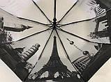 Зонт женский с городами под куполом на 9 спиц цвет зелёный, фото 4