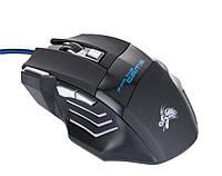 Игровая мышь ESTONE X3 Gaming Mouse, фото 1