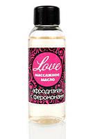 Массажное масло с феромонами  Love 75 ml мягкость упругость и скольжение. Массажные масла и кремы