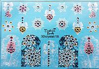 Слайдер 3D Fashion Nails/KSM Crystal 018 blue Winter