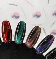 Rainbow Cat Eye кошачий глаз №1 10мл Master Professional