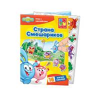 Набор для творчества с мягкими наклейками Смешарики) VT4206-21