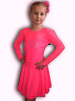 Купальник гимнастический эластик с юбкой розовый Rivage Line 960B