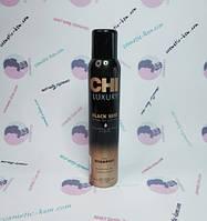 CHI Luxury Black Seed Oil Dry Shampoo 150 ml