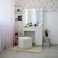 Рабочее место визажиста(1600/800/420 мм),столик для макияжа, стол для макияжа с подсветкой.