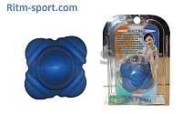 Мячик для реакции REACT BALL