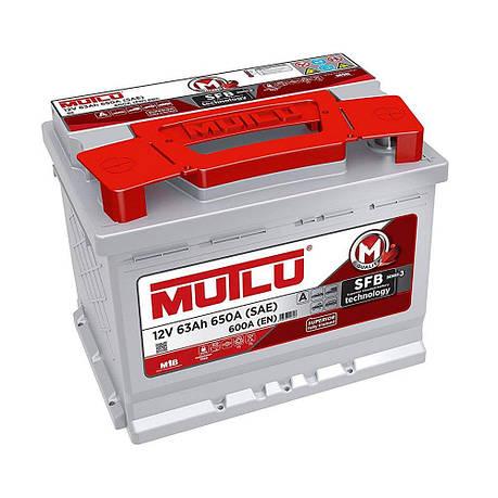MUTLU 6СТ-63 АзЕ LB2.63.060.A Автомобильный аккумулятор, фото 2