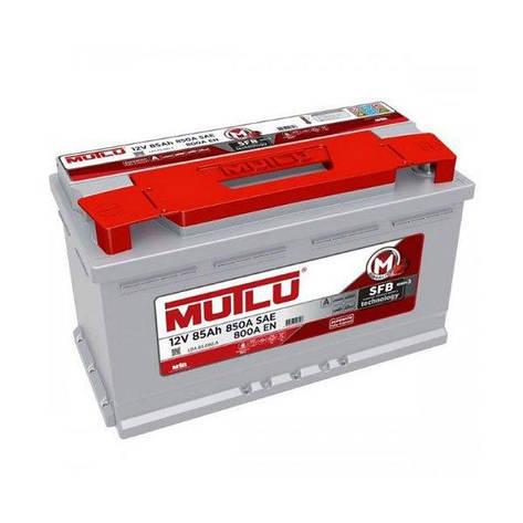 MUTLU 6СТ-85 АзЕ LB4.85.080.A Автомобильный аккумулятор, фото 2