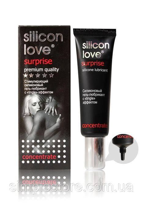 Силиконовый гель-лубрикант с tingle эффектом SILICON LOVE SURPRISE 30г,. Силиконовые смазки