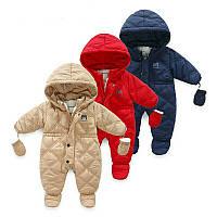 Зимний сплошной комбинезон для новорожденных детей. Размеры от 5 месяцев до 1,5 года.