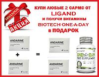 Ligand Andarine Андарин  S-4 25mg 30caps