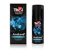 Крем-любрикант водно-силиконовый антисептический Ты и Я Analove флакон - диспенсер 20г. Анальные смазки