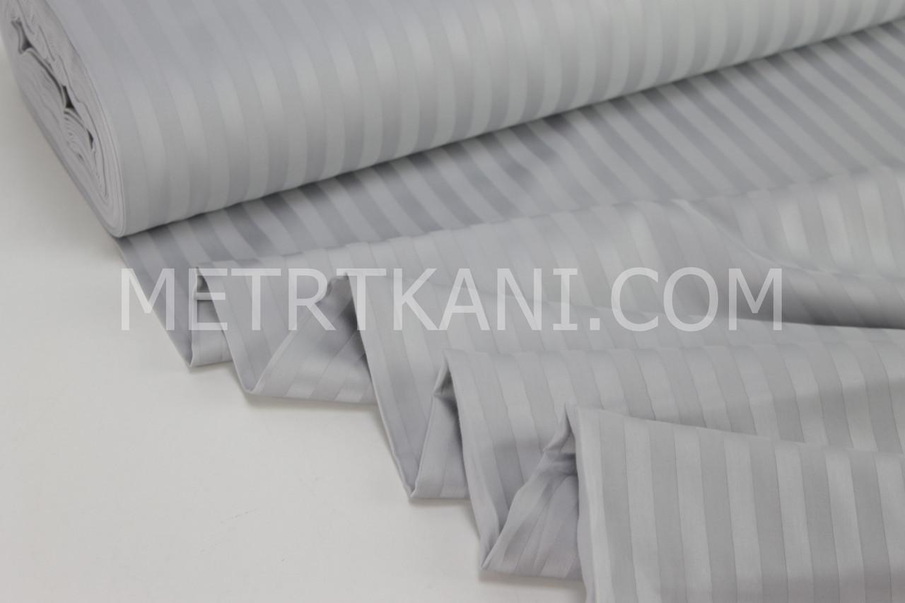 Страйп сатин светло- серого цвета полоска 1*1см  ширина 240 см № VS-15