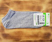 Носки женские, укороченные, цвет: серый меланж, размер 25 / 37-39р