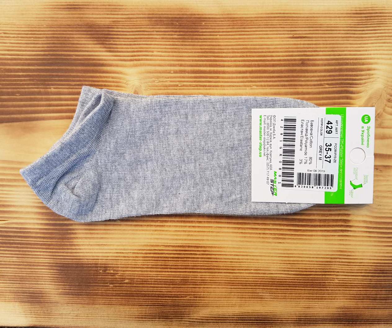 Носки женские, укороченные, цвет: серый меланж, размер 23 / 35-37р.