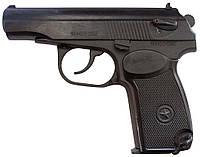 Шумовой пистолет Макарова (ПМ) Р-411