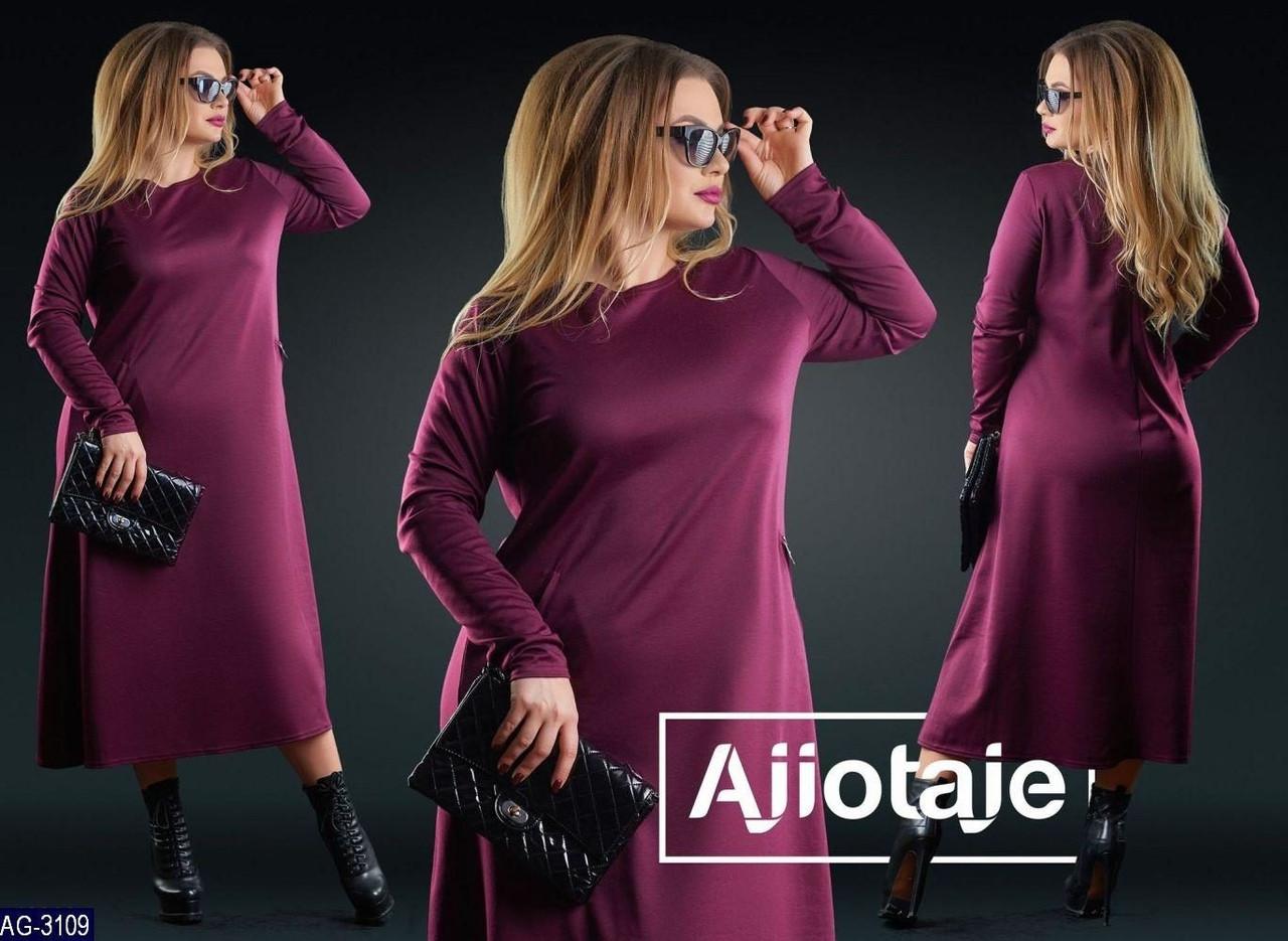 Стильное платье  (размеры 48-54) 0212-44