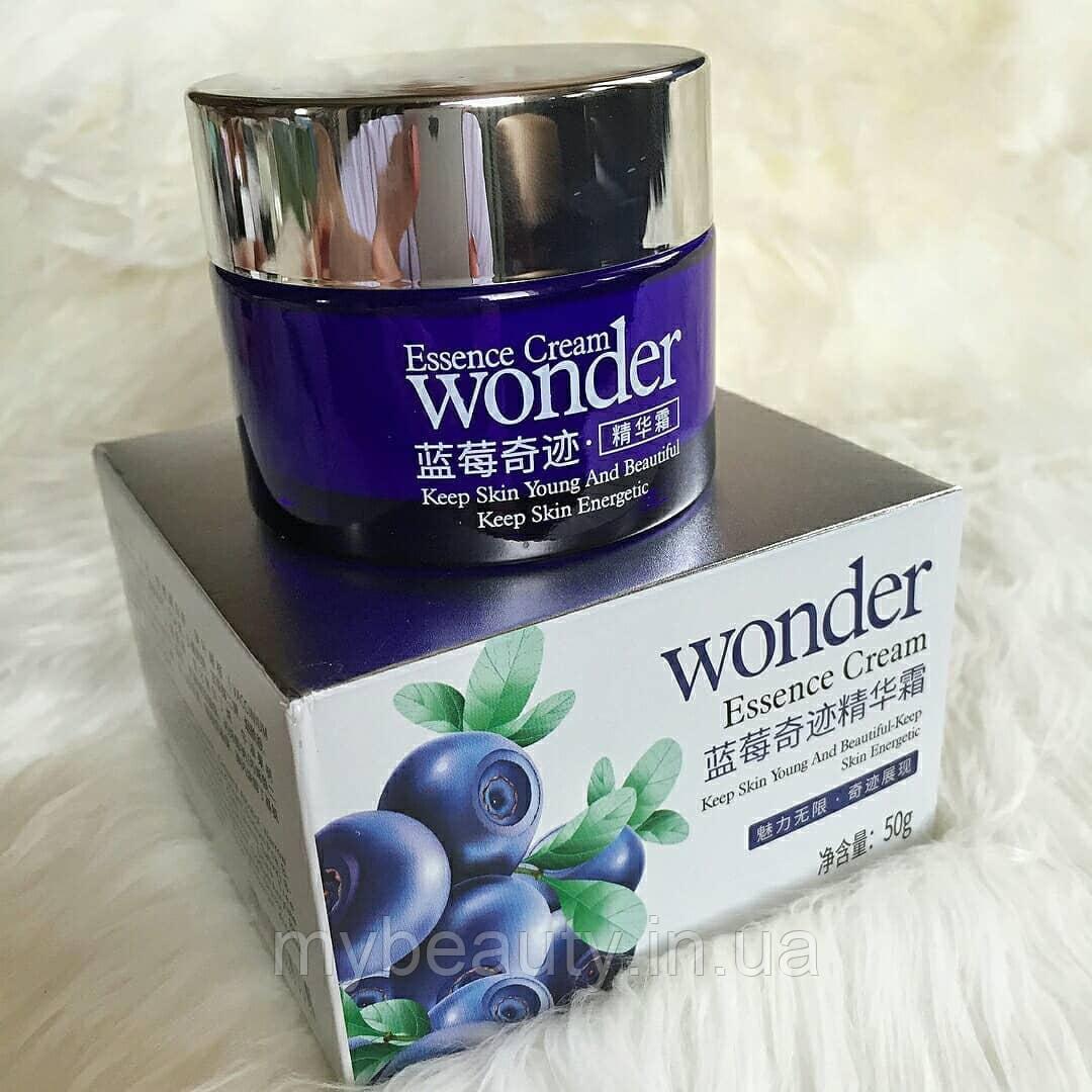 Крем для лица с экстрактом черники BIOAQUA Wonder Essence Cream - 50g