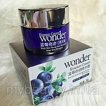 Крем для обличчя з екстрактом чорниці BIOAQUA Wonder Essence Cream - 50g