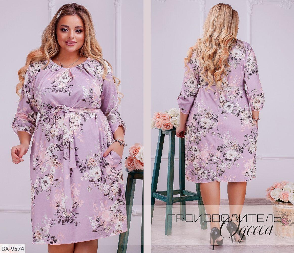 Стильное платье  (размеры 48-62) 0212-50