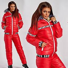 Жіночий лижний спорткостюм
