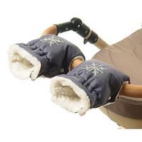 Темно серый матовый муфта рукавички на коляску для рук мамы коляски Польша муфты на овчине варежки зимние к