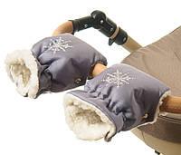Серая блестящая муфта рукавички на коляску для рук мамы коляски Польша муфты на овчине варежки зимние к