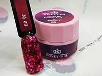 Honey Girl Глитер гель для дизайна   #№03