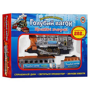 Детская железная дорога Голубой вагон, муз, свет, дым, длина путей 282см, фото 3