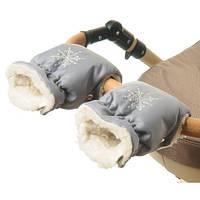 Серая матовая муфта рукавички на коляску для рук мамы коляски Польша муфты на овчине варежки зимние к