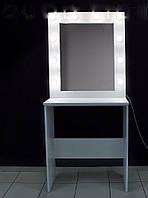 Рабочее место визажиста(1600/700/350 мм),столик для макияжа, стол для макияжа с подсветкой.