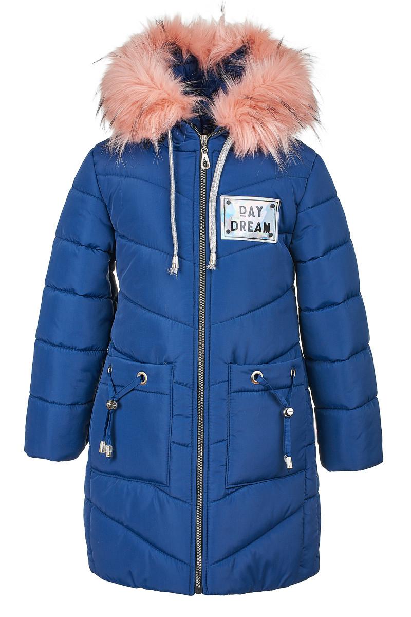 Зимняя куртка синего цвета на девочку 6-10 лет, 2142
