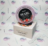 Petitfee & Koelf Pearl Shea Butter Hydrogel Eye Patch, 1.4g x 60шт Патчи для глаз
