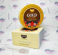 Petitfee & Koelf Gold & Royal Jelly Eye Patch 1.4g x 60шт Гидрогелевые патчи для глаз