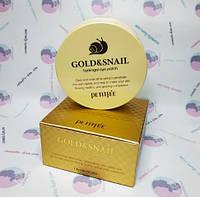Petitfee & Koelf Gold & Snail Hydrogel Eye Patch  1.4g x 60шт Гидрогелевые патчи для глаз