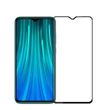 Защитное стекло Optima 5D Full Glue для Xiaomi Redmi Note 8 Pro Black