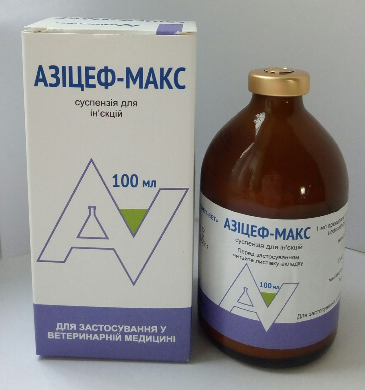 АЗИЦЕФ-МАКС 100 мл (цефтиофур 50 мг) антибиотик для живитных.