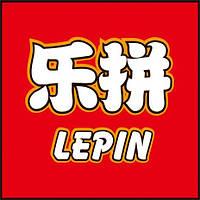 Lepin